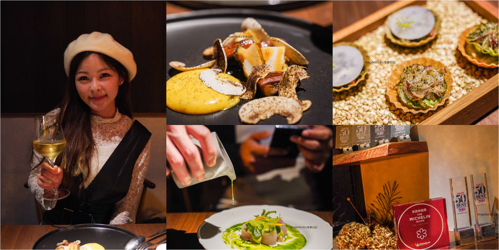 MUME實至名歸的米其林星級餐廳|連續4年入選亞洲50最佳餐廳、台北約會餐廳推薦、2020耶誕大餐 @梅格(Angelababy)享樂日記