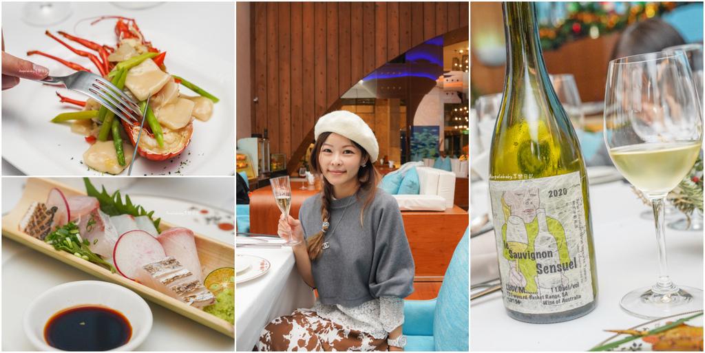 澎湖史上最大餐酒盛會『福朋喜來登-藍洞餐廳』五星主廚月、四大在地名廚嚴選澎湖食材異國烹調手藝結合『自然酒』的優雅盛宴 @梅格(Angelababy)享樂日記