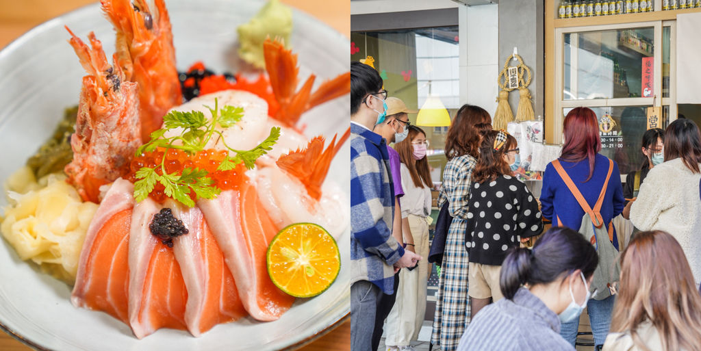 南京復興站超人氣日式定食『THE.春』滿料鮭魚豆腐味噌湯免費喝到飽 @梅格(Angelababy)享樂日記