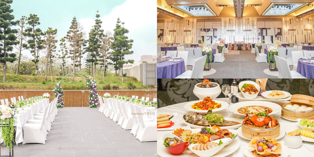桃園最美婚宴首選『南方莊園 里昂婚宴廳』、實現偽出國的戶外婚禮、物超所值的婚宴菜色『南方莊園渡假飯店』 @梅格(Angelababy)享樂日記