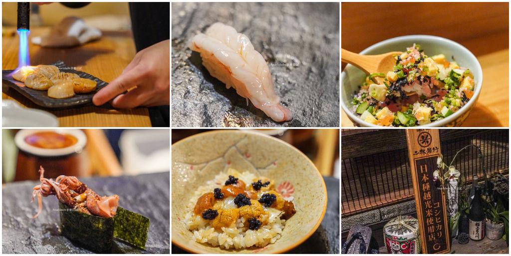 新莊第一無菜單日本料理『觀醬手 · 寿司』Google分數高達4.7顆星當之無愧、平價日本漁獲無菜單料理推薦 @梅格(Angelababy)享樂日記