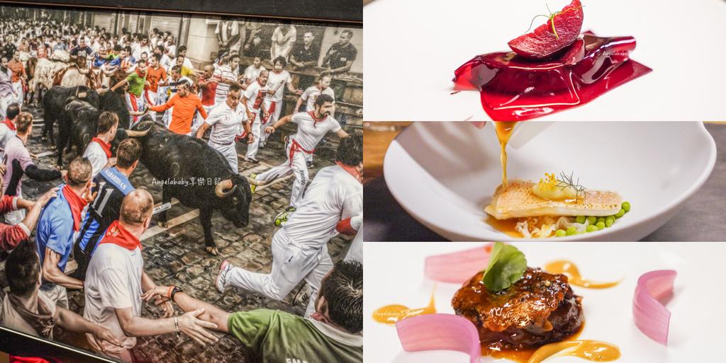 免飛西班牙直接在台北慕舍酒店大啖米其林一星西班牙料理『渥達尼斯磨坊(Molino de Urdániz)』、台北約會餐廳推薦、聚餐包廂、2021米其林主廚套餐 @梅格(Angelababy)享樂日記