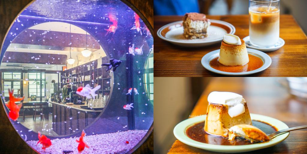 南港新開幕複合式畫室咖啡「玉虫画室」拍出水底美人魚的網美打卡點、南港站咖啡下午茶、酒香提拉米蘇、好吃日式烤飯糰 @梅格(Angelababy)享樂日記