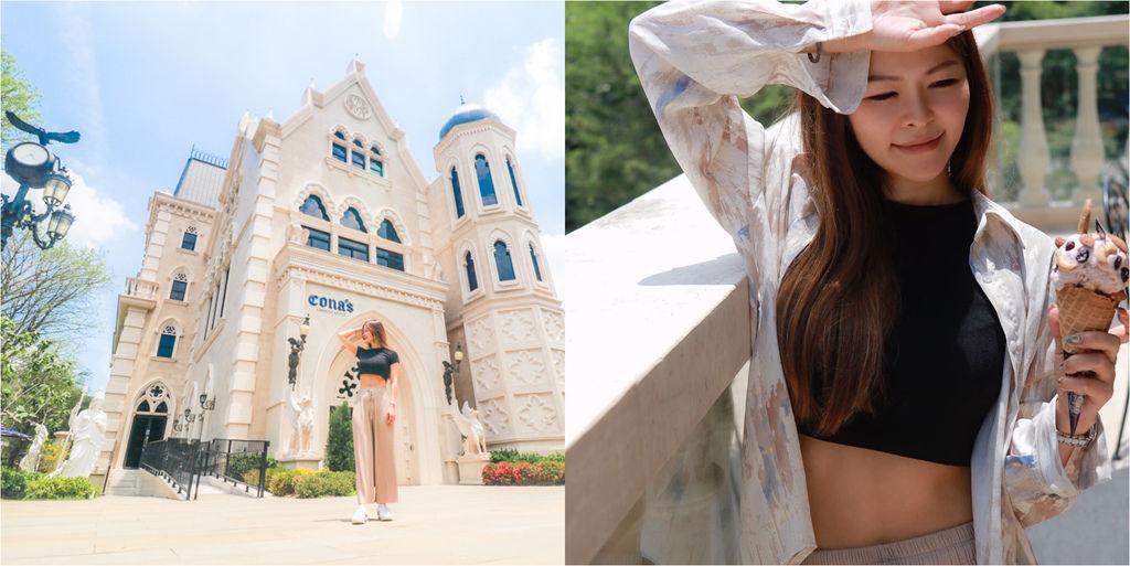 全台最美的歐洲巧克力城堡『 Cona's 妮娜巧克力夢想城堡』南投必訪行程、南投埔里打卡景點 @梅格(Angelababy)享樂日記
