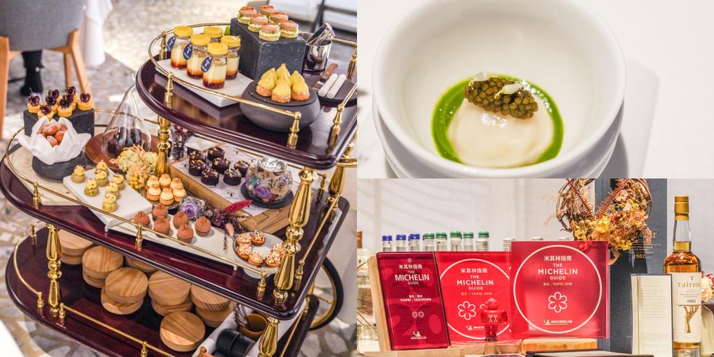 台北米其林餐廳推薦『Taïrroir 態芮』大直約會餐廳、台灣魂的法式料理 @梅格(Angelababy)享樂日記